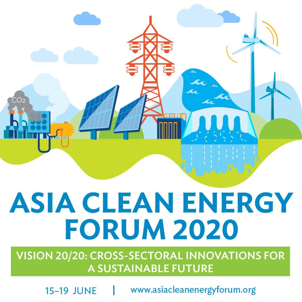 Asia Clean Energy Forum 2020  참여 및 발표