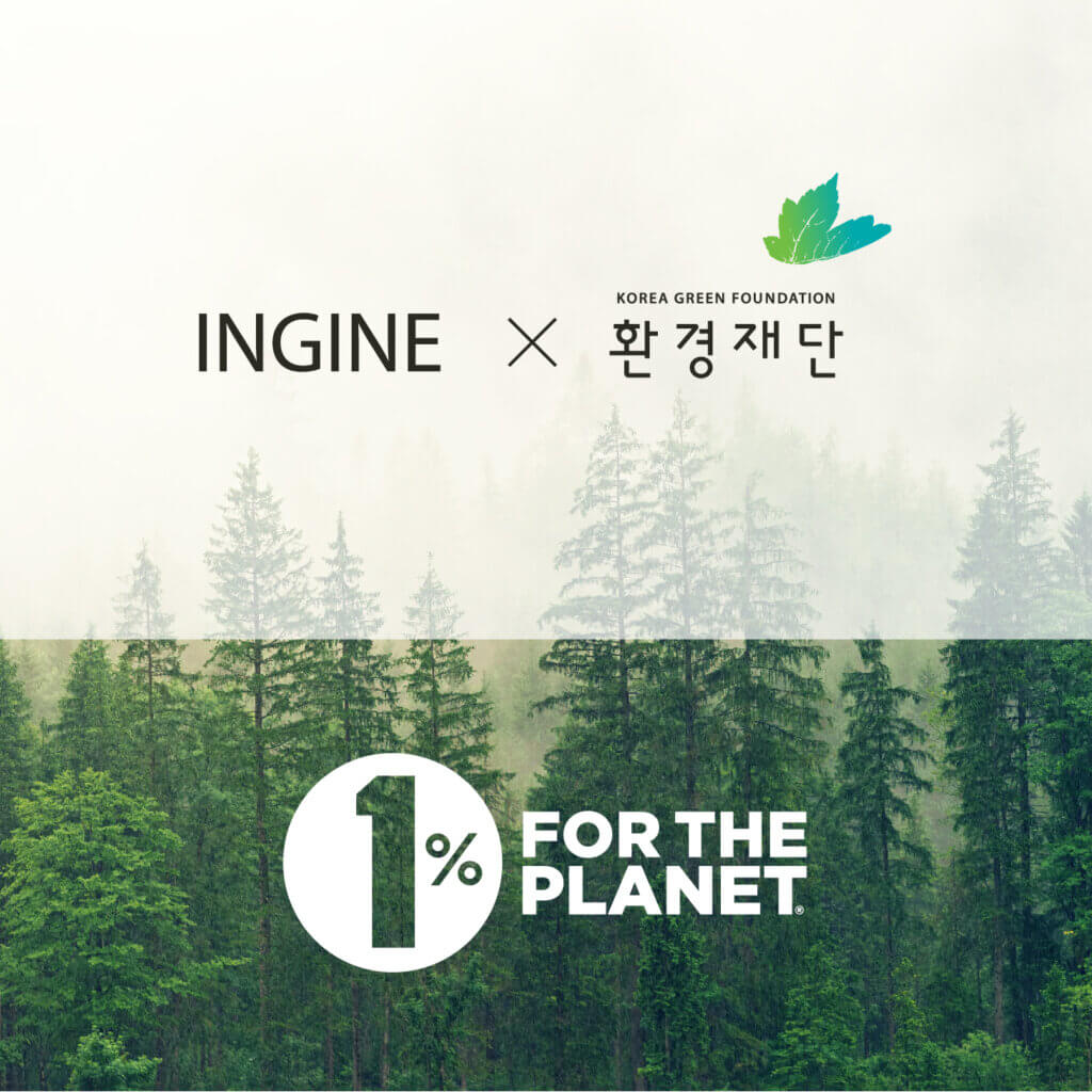 1% FOR THE PLANET, 지구세내기에 첫 동참